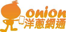 洋蔥網通Mobile - 挑戰市場手機最低價-手機專賣店
