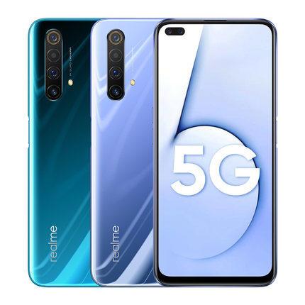 realme X50 5G (6G/128G)